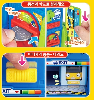 Tayo Little Bus Mini Car Vending Machine Toy w/ 2pcs Mini Buses Tayo & Rani Sound Effect