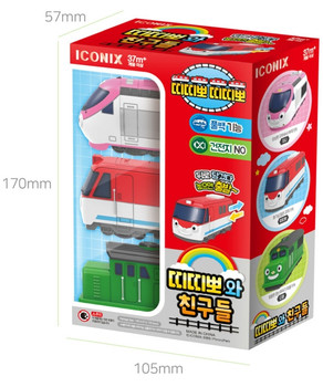 Titipo & Friends Mini Trains 9 pcs Set Toy Pull Back V1 V2 V3 3 Sets All in One