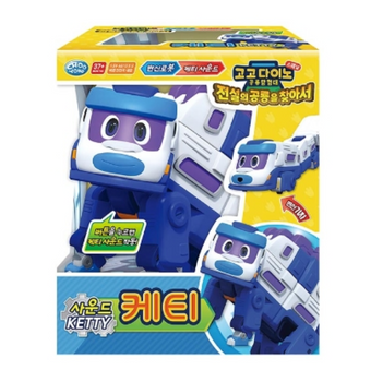 Gogo Dino Sound KETTY Transformer Robot Toy Dinosaur 7""