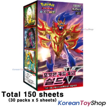 Pokemon Cards SHIELD V Booster Box s1H 30 Packs * 5 Cards Sword & Shield Korean