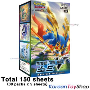 Pokemon Cards SWORD V & SHIELD V Total 2 Boxes / 300 Cards / s1W & S1H Korean