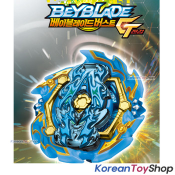 Beyblade Burst BBG-30 ACE ASHURA.00M.V' Booster Takara Tomy 100% Authentic