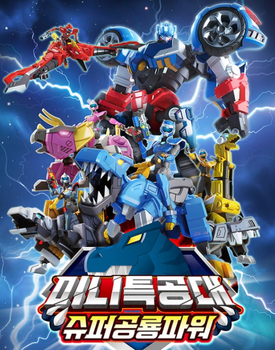 Miniforce TYRANNO THUNDER Transformer Robot Toy
