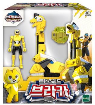 Miniforce Trans Head Bracha Transformer Toy & Figure Yellow