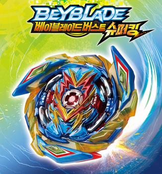 Beyblade Burst B-163 Brave Valkyrie.Ev' 2A Booster Takara Tomy 100% Authentic