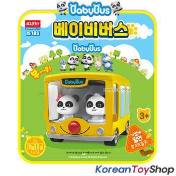 BabyBus Panda Yellow Bus Toy Car Free Wheels Main Character Academy Authentic 100%