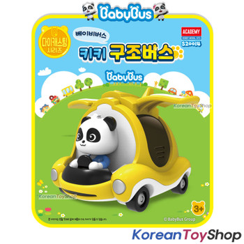 BabyBus Panda Diecast Metal Kiki Rescue Bus Yellow Toy Mini Car Free Wheels Academy Authentic 100%