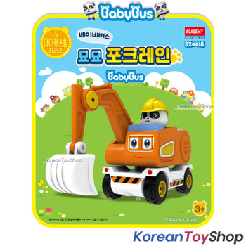 Baby Bus Panda Diecast Metal Miumiu Excavator Toy Mini Car Free Wheels Academy Authentic 100%