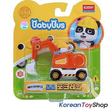 BabyBus Panda Diecast Metal Miumiu Excavator Toy Mini Car Free Wheels Academy Authentic 100%