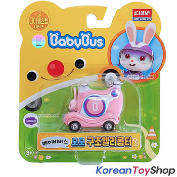 BabyBus Panda Diecast Metal Momo Helicopter Toy Mini Car Free Wheels Academy Authentic 100%