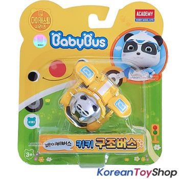 Baby Bus Panda Diecast Metal Mini Car 6 pcs Toy Set Free Wheels Academy Authentic 100%