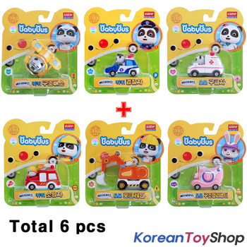 BabyBus Panda Diecast Metal Mini Car 6 pcs Toy Set Free Wheels Academy Authentic 100%