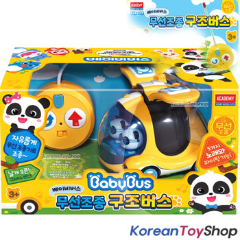 BabyBus Panda Remote Control Yellow Bus Toy Car Airplane Academy Authentic 100%