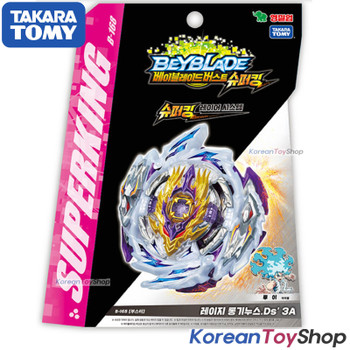 Beyblade Burst B-168 Rage Longinus Booster Takara Tomy 100% Authentic