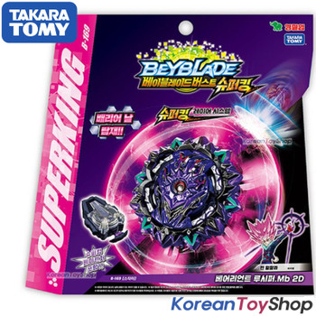 Beyblade Burst B-169 Variant Lucifer.Mb 2D Takara Tomy 100% Authentic