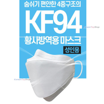 The GOOD Premium Dust Protect Mask ADULT 10 pcs KF94 Coronavirus Made in Korea