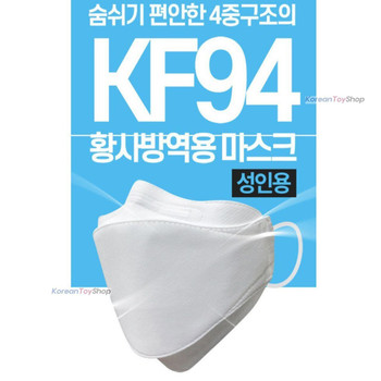 The GOOD Premium Dust Protect Mask ADULT 50 pcs KF94 Coronavirus Made in Korea