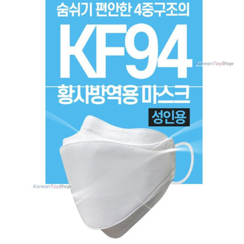 The GOOD Premium Dust Protect Mask ADULT 100 pcs KF94 Coronavirus Made in Korea
