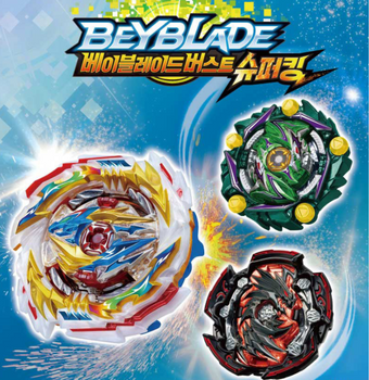 Beyblade Burst Superking B-171 Triple Booster Set Takara Tomy 100 Authentic
