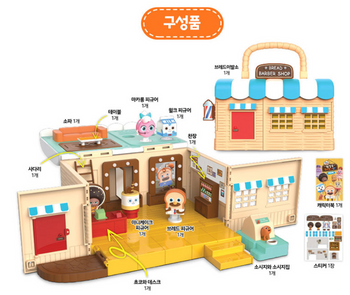 [Coming Soon!] Welcome to Bread Barbershop Toy w/ Figures  Sound Effect Korean Audio