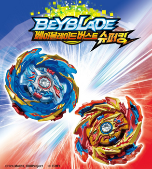 Beyblade Burst Superking B-174 Limit Breakthrough DX Set Stadium Arena Takara Tomy