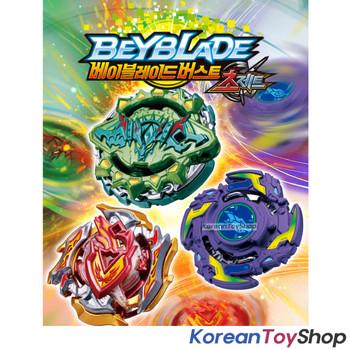 Beyblade Burst B-121 Triple Booster Set 3 Tops Super Z Takara Tomy 100% Authentic