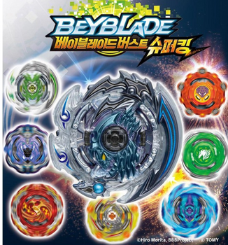 Beyblade Burst B-176 Random Booster Vol.23 Takara Tomy 100% Authentic