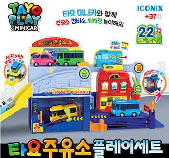 Tayo Little Bus Gas Station & Car Wash Playset Iconix (No cars inside)