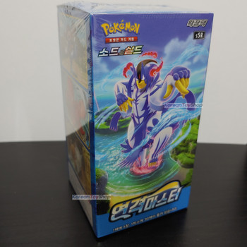 Pokemon Cards Rapid Strike Master Booster Box s5R 150 Cards Sword & Shield Korean Ver