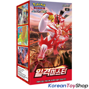 Pokemon Cards Single Strike Master Booster Box s5I 150 Cards Sword & Shield Korean Ver