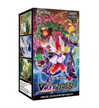 Pokemon Cards Vmax Risinng Booster Box s5a 150 Cards Sword & Shield Korean Ver