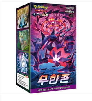 Pokemon Cards Infinity Zone Booster Box s3 150 Cards Sword & Shield Korean Ver