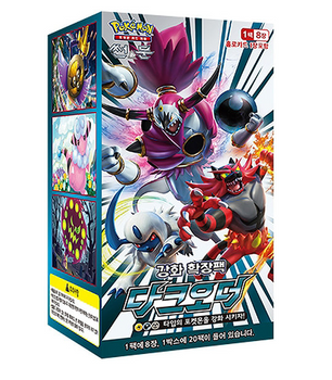 Pokemon Cards DARK ORDER Booster Box SM8a 160 Cards Sun & Moon Korean Ver
