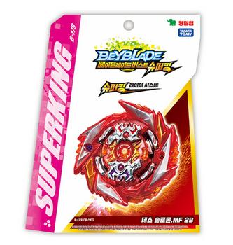 Beyblade Burst B-179 DEATH SOLOMON Superking Takara Tomy 100% Authentic