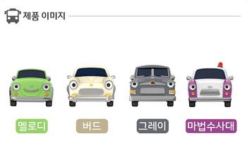 00172 TAYO Little Bus Friends Special V.8 Mini Car 4 pcs Toy Set