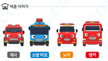 00173 Tayo Little Bus Friends Special V.9 Mini Car 4 pcs Toy Set Emergency Team