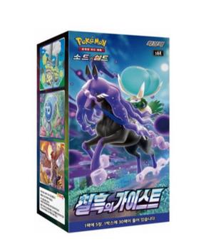 Pokemon Cards Jet Black Spirit Poltergeist Booster Box s6K 30 Packs * 5 Cards Sword & Shield Korean