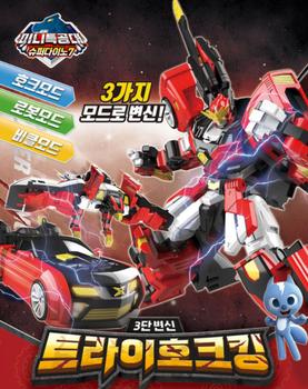 Miniforce Tri Hawk King Transformer Toy Car Robot Super Dino 7 Toytron