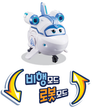 Super Wings ASTRA Transformer Robot Transforming Toy Airplane Space Shuttle Season 5
