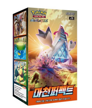 Pokemon Cards Skyscraper Maten Perfect Booster Box s7D 30 Packs * 5 Cards Sword & Shield Korean