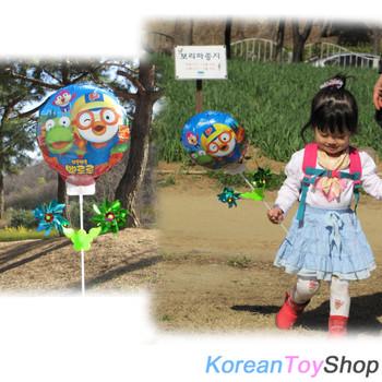 Korean Animaion Pororo Cute Picnic Balloon for Kids -Balloon, Stick, Pinwheel