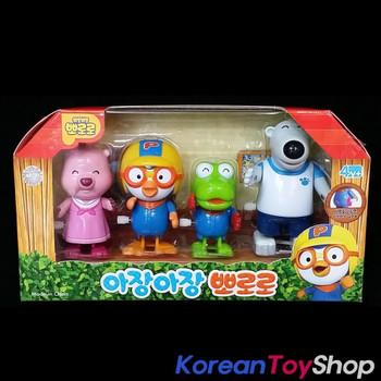 Pororo 4 Characters Wind up Walking Toy Set B Plastic Doll 4 pcs KoreanToyShop