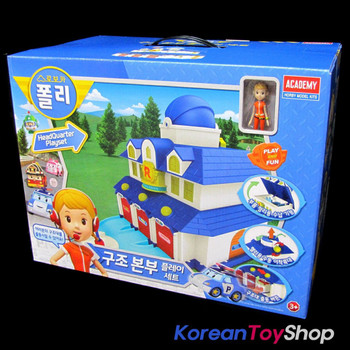 Robocar Poli Rescue Center HeadQuarter PlaySet Toy, Poli Roy Amber Helly Diecast