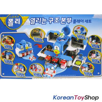 Robocar Poli Convertible Rescue Center Headquarter Play set for Poli Diecast