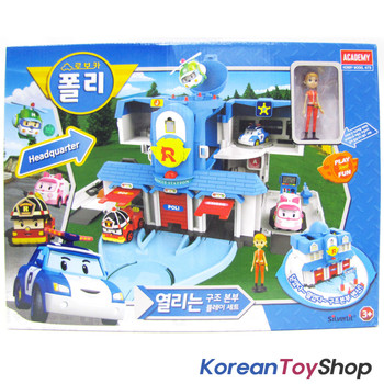 Robocar Poli Convertible Rescue Center Headquarter Play set & 4 pcs Diecast Toy