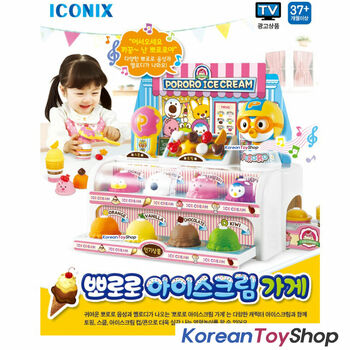 Pororo Friends Ice Cream Store Shop Pretend Play Set w/ Sound Effect Korean Toy