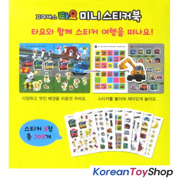 Little Bus Tayo Mini Sticker Book V.1 / 15 Sheets 208 pcs Stickers Made in Korea