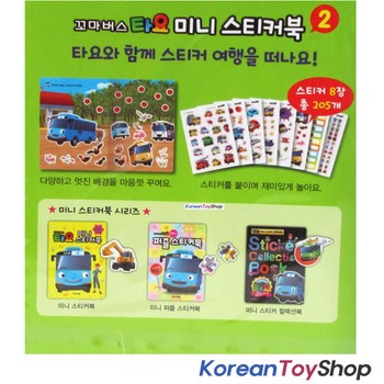 Little Bus Tayo Mini Sticker Book V.2 / 15 Sheets 205 pcs Stickers Made in Korea