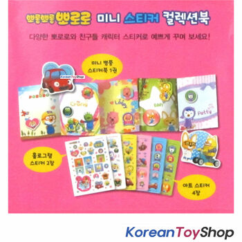 Pororo Mini Sticker Collection Book 11 Sheets 220 pcs Stickers Made in Korea