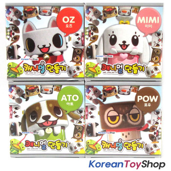 Canimals MIMI ATO OZ POW Making Model Kit Figure Toy 4 pcs Set Walking Figure